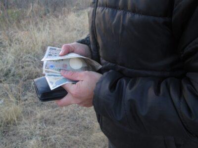 小銭 を お札 に 両替